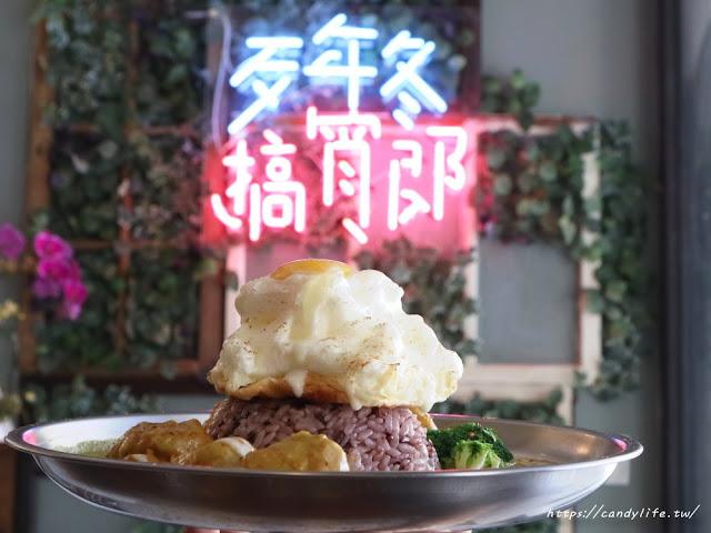 20190401181658 37 - 2019年3月台中新店資訊彙整,20間台中餐廳