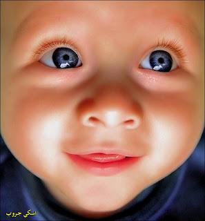 علاقة الأطفال بالابتسام - تعلم أن تبتسم 400 مرة باليوم Child relationship smile
