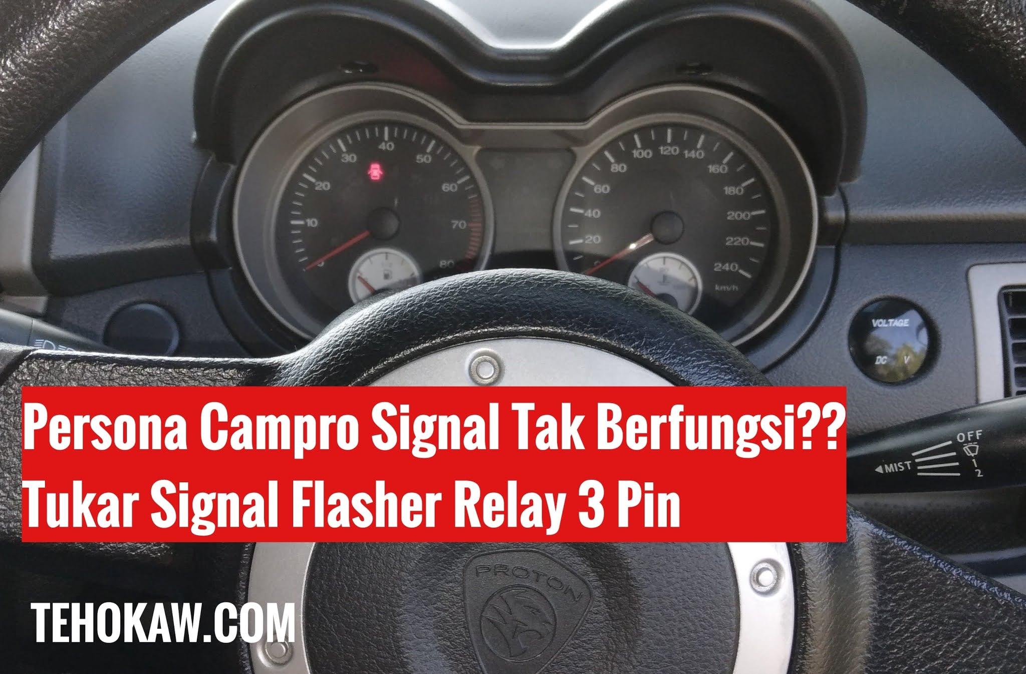 Signal kereta Rosak Tukar Relay Flasher Unit