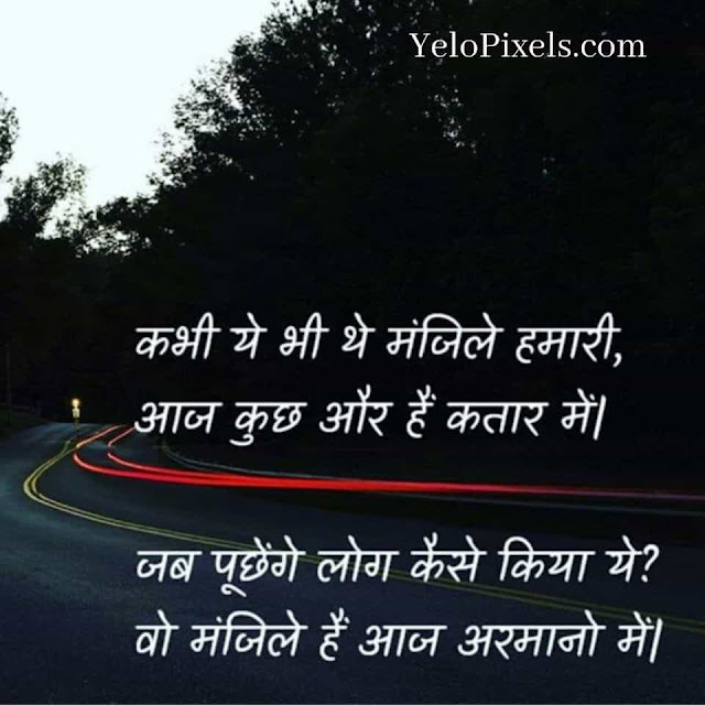 best-good-morning-shayari-image