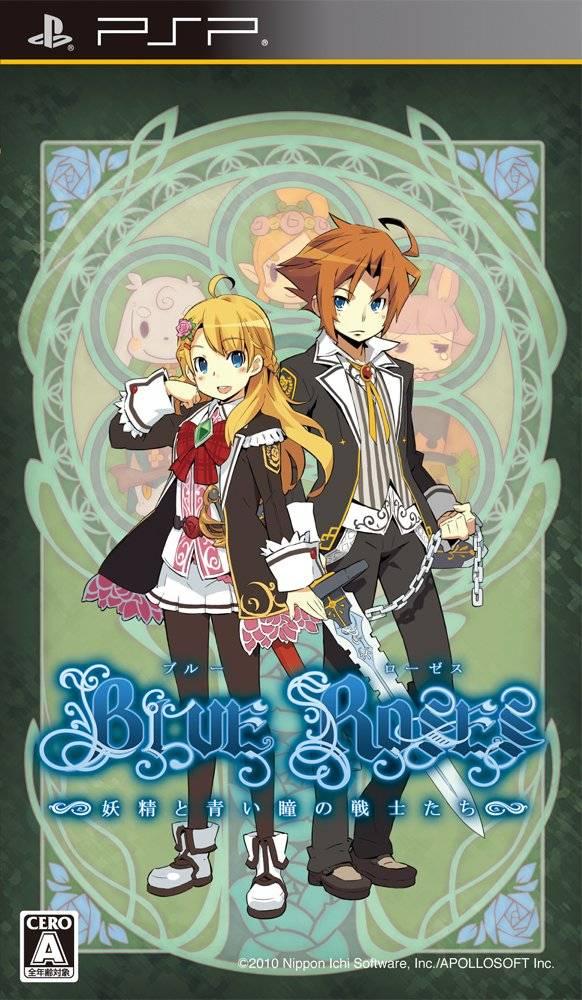 Blue Roses - Yousei to Aoi Hitomi no Senshitachi - PSP - ISO Download