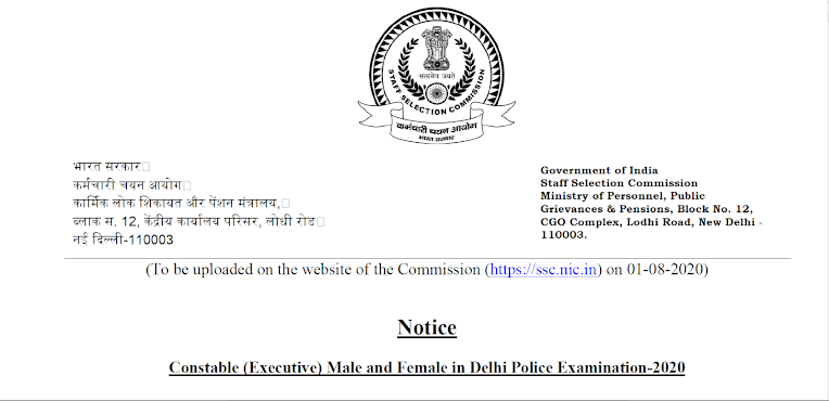 SSC Constable Delhi Police Exam 2020 notification pdf