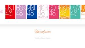 IZ*ONE dan Sister Group AKB48 Luar Negeri Resmi Dinaungi Vernalossom