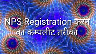 Nps registration online