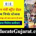 PM SVANidhi Scheme: Objectives, Salient Features, Tenure and Key facts