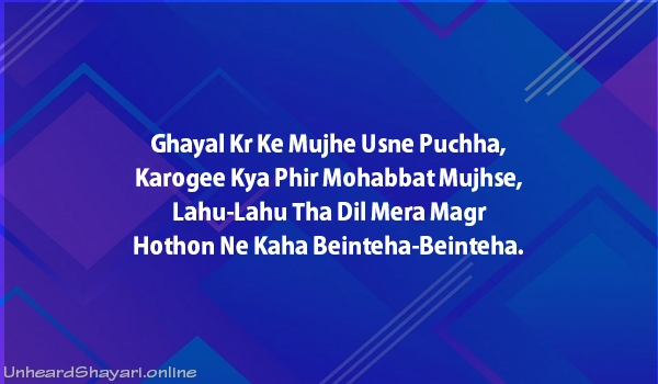 Love Image With Shayari Download for Girlfriend