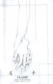 Hidarite Manga