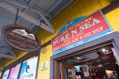 Oldest Surf Shop