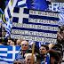 Ούτε να το σκεφθείτε ΚΑΘΑΡΜΑΤΑ!!!Μην τολμήσετε και κλείσετε μπάρες διοδίων, στο Συλλαλητήριο της 4ης Φεβρουαρίου στην Αθήνα, γιατί θα δείτε τα ραδίκια ΑΝΑΠΟΔΑ!!![ΒΙΝΤΕΟ]