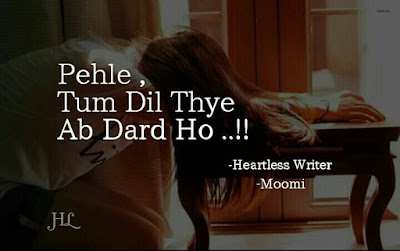 Pehle ... Tum Dil They ... Ab !! Dard Ho !!
