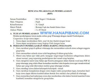 """RPP Daring Fikih Madrasah Aliyah (MA) - """"Konsep Fiqih dan Ibadah dalam Islam"""""""