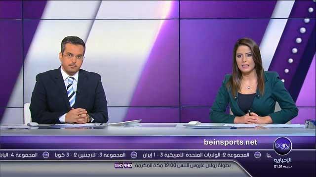 تردد قناة بي إن سبورت الإخبارية على النايل سات 2021
