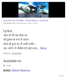 Soya Hee Hua Tha Main by Gitesh Sharma, Music or Artist Knowledge Panel