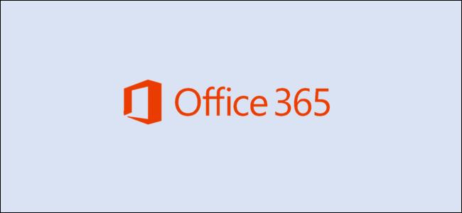 شعار مكتب 365