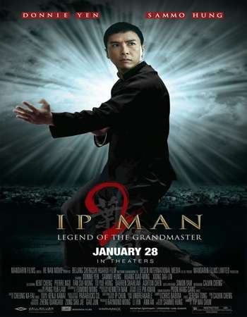 Poster Of Ip Man 2 2010 Dual Audio 400MB BRRip 720p HEVC Free Download Watch Online Worldfree4u