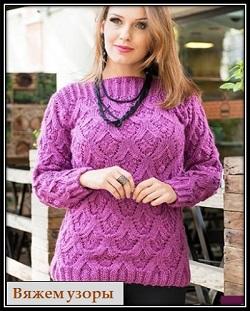 relefnii uzor spicami візерункиспицями ўзорыспіцамі вязание toxuculuq knitting حياكة вязанне плетиво