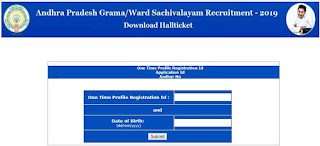 Grama Sachivalayam Hall tickets