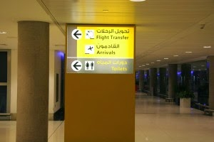 Flight Transfer di Bandara Internasional Abu Dhabi