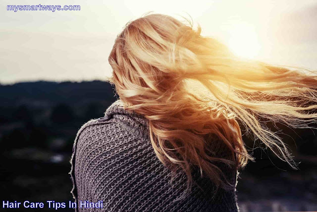 Hair Care Tips In Hindi,Home Remedies For Hair Problems In Hindi