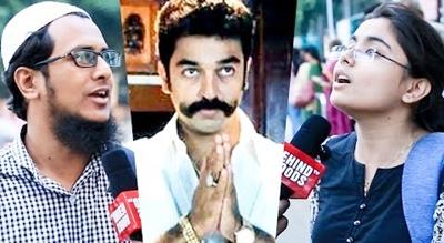 """""""En vote Kamal ku dhan""""- Chennai Reacts to Kamal political debut"""