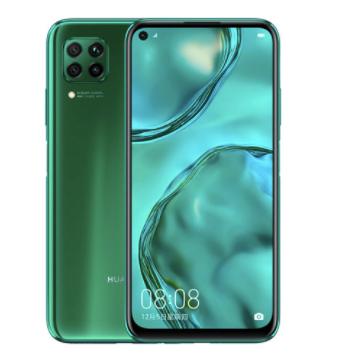 معلومات تقنية هاتف هواوي  Huawei Nova 7i
