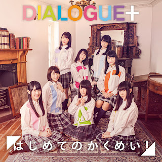 [Single] DIALOGUE+ – Hajimete no Kakumei! [MP3/320K/ZIP] | Opening Choyoyu!