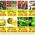Bayview Food Mart Weekly Flyer February, 2018 - Expired