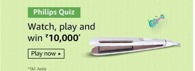 Amazon Philips Quiz Answers Win Rs.10000 Pay Balance