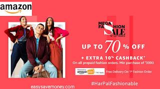Amazon Mega Fashion Sale