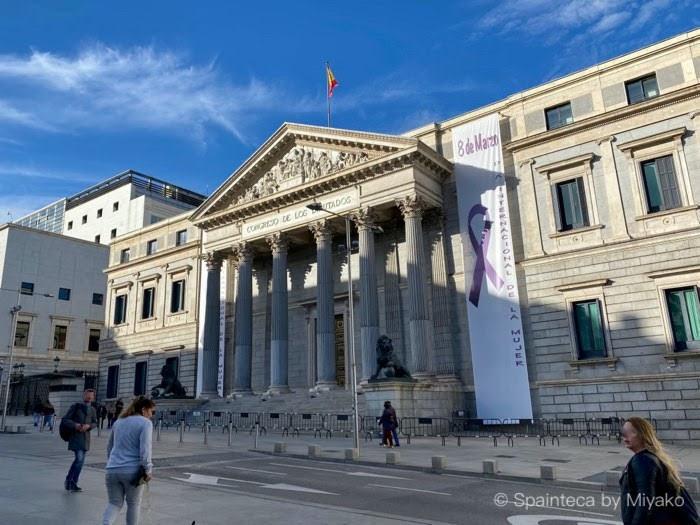 国際女性デーの垂れ幕のかかったスペイン・マドリードの下院議会所