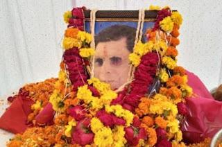 पूर्व विधायक रतन सिंह भाबर की द्वितीय पुण्यतिथि उनके गृह ग्राम खजूरी में वृहद स्तर पर मनाई