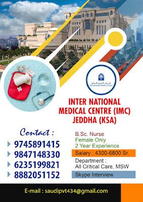 INTERNATIONAL MEDICAL CENTRE (IMC), JEDDAH, SAUDI ARABIA STAFF NURSE RECRUITMENT