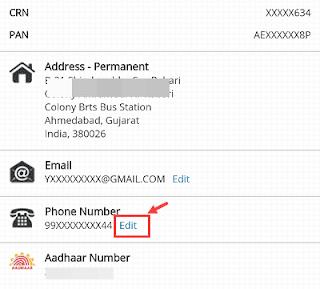 change mobile number kotak mahindra bank account