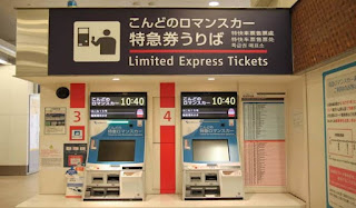 Ticket Vending Mechine