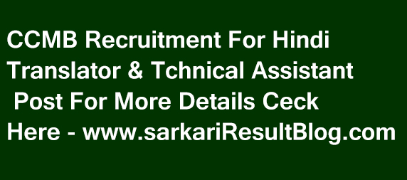 Apply Online For Translator & Technical Assistant Posts