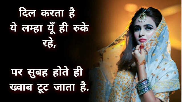 sad shayari on love in hindi, sad shayari in hindi for love, sad shayari love hindi, sad shayari english, sad shayari in english, sad shayari status, sad shayari hindi image, sad shayari in hindi image, sad shayari photos, sad shayari punjabi, sad shayari pic, sad shayari in urdu,