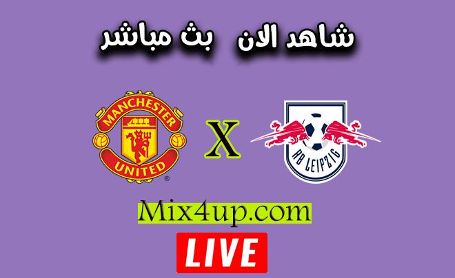 مشاهدة مباراة برشلونة ويوفنتوس بث مباشر كورة اون لاين اليوم بتاريخ 08-12-2020 في دوري أبطال أوروبا 11