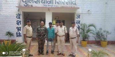 सफलता : 24 घंटे के अंदर दुष्कर्म के आरोपी को गिरफ्तार कर भेजा जेल | Sirsod News