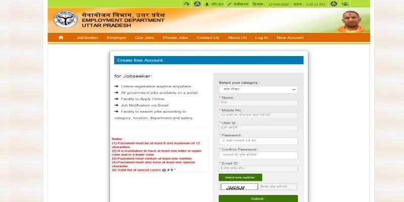 उत्तर प्रदेश बेरोजगारी भत्ता 2021: ऑनलाइन आवेदन uttar pradesh berojgari bhatta registration