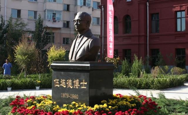 Tugu Wu Lien-teh
