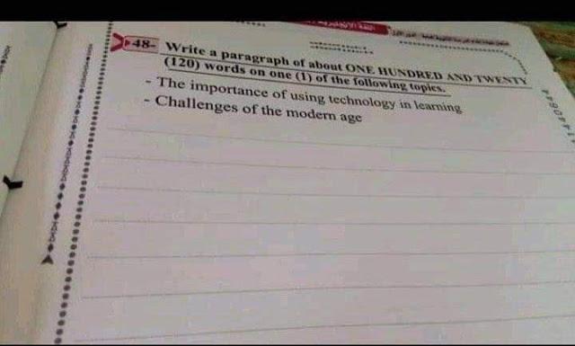 تسريب امتحان اللغه الانجليزيه من شاومينج ذاكروها كويس - امتحانات الثانويه العامه