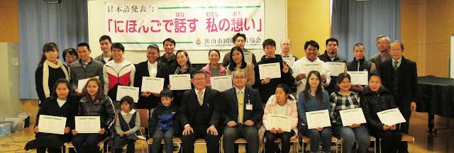 SIFA 日本語教室