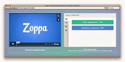 Увеличиваем число подписчиков ВКонтакте