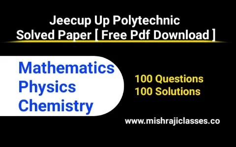Up Polytechnic free solved paper pdf download