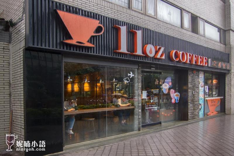 【台北大安區】11oz Coffee。不限時美式平價早午餐
