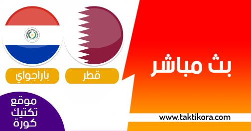 مشاهدة مباراة قطر وباراجواي بث مباشر اليوم 16-06-2019 كوبا امريكا اون لاين