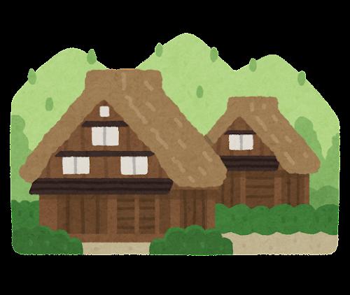 合掌造り集落のイラスト