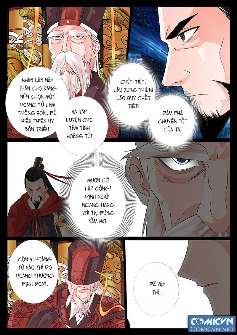 Long Phù chi Vương Đạo Thiên Hạ
