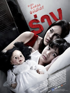 Thân Xác - The Parallel (Rang) (2014)