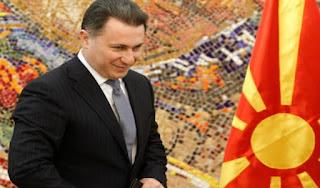 ΥΠΕΞ Σερβίας προς Σκόπια: Γιατί παραμένετε στον ΟΗΕ αν σας ενοχλεί η ονομασία ΠΓΔΜ;
